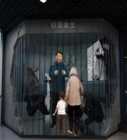 虛擬會見室